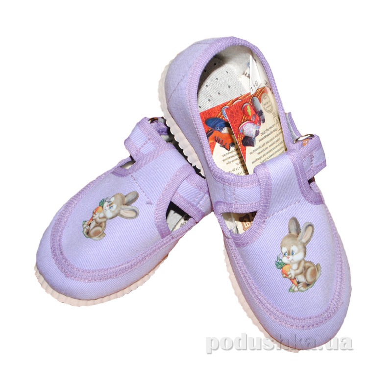 Тапочки-сандалики Берегиня 0119 сиреневые