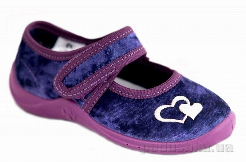 Тапочки-сандалики Floare Niki фиолетовые