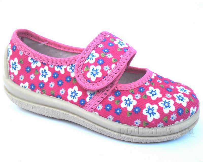 Тапочки-туфельки для девочек Floare 1270381100 розовые