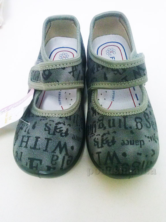 Тапочки-туфельки Малыш Floare 2013145633