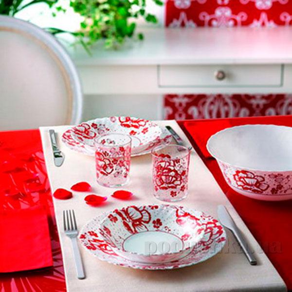 Тарелка для супа Luminarc Alcove Red H2455