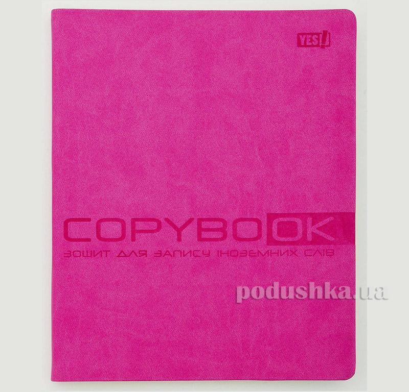 Тетрадь для записи иностранных слов PU розовая 1 Вересня 1-150960
