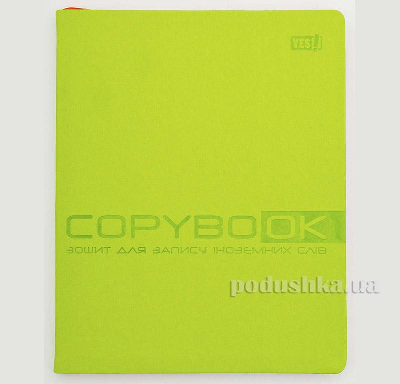Тетрадь для записи иностранных слов PU светло-зеленая 1 Вересня 1-150964