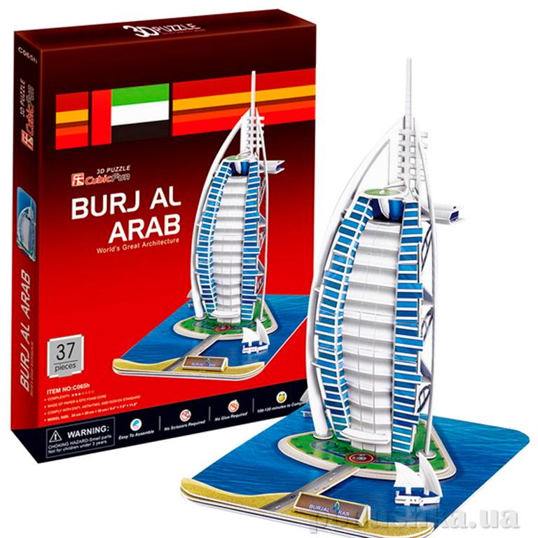 Трехмерная головоломка-конструктор CubicFun Бурдж Аль-Араб