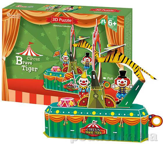 Трехмерная головоломка-конструктор CubicFun Цирк - Храбрый тигр