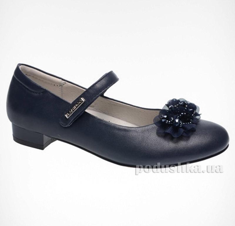 Туфли для девочек Flamingo 52-QT210