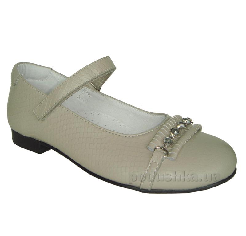 Туфли для девочек Flamingo HT1164W