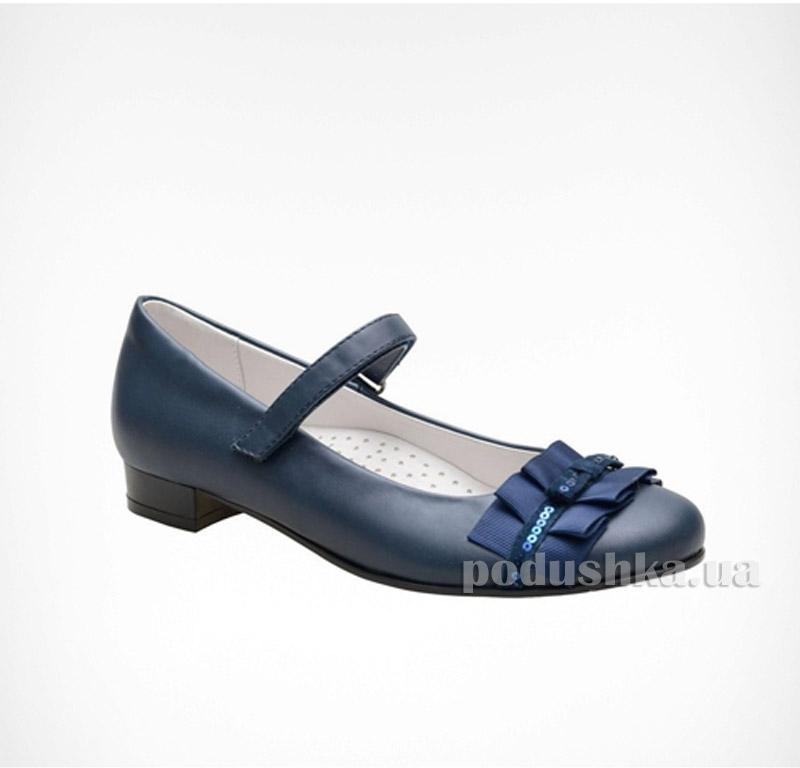 Туфли для девочек Flamingo QT4767
