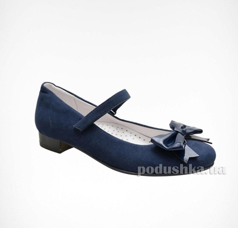 Туфли для девочек Flamingo QT4772
