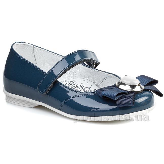 Туфли школьные Bartek 45418-0WS размер 28-32