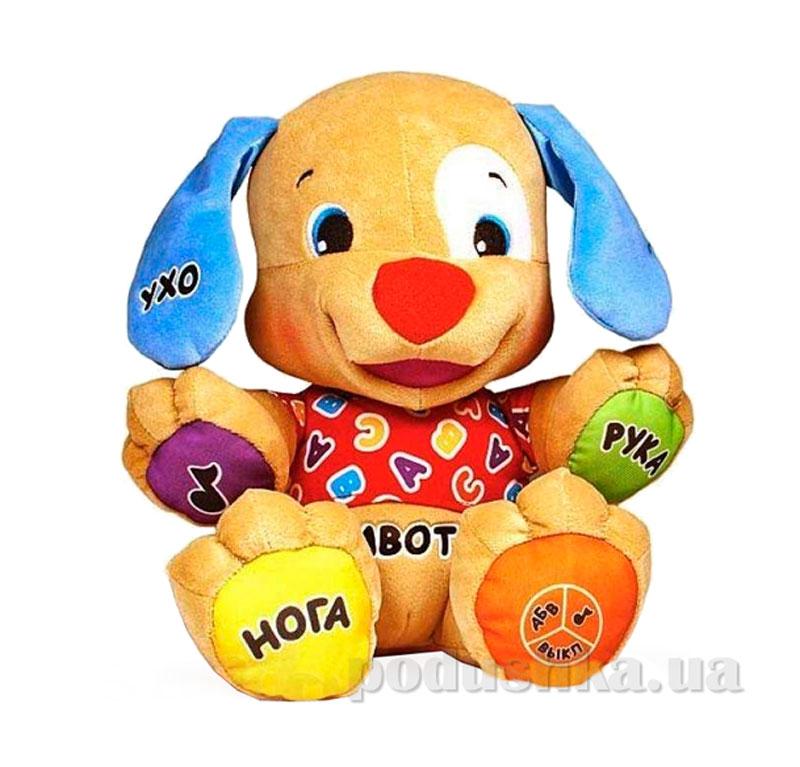 Ученый щенок  Fisher-Price русская версия