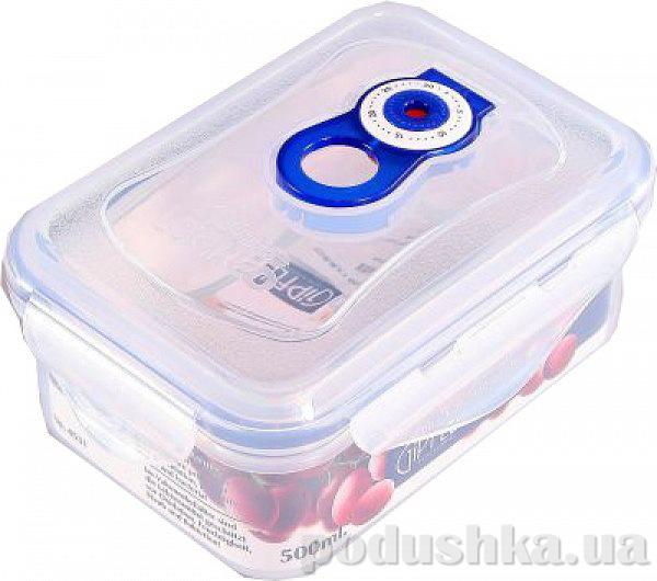 Вакуумный контейнер для хранения продуктов Gipfel 151x108x68мм (пластик) 500 мл