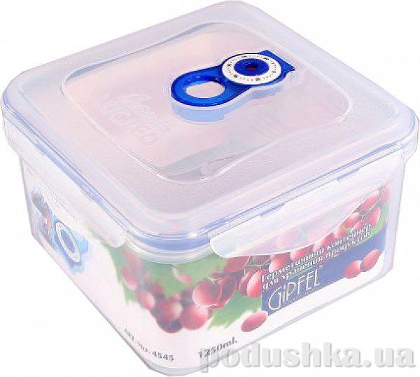 Вакуумный контейнер для хранения продуктов Gipfel 158x158x98мм (пластик) 1250 мл