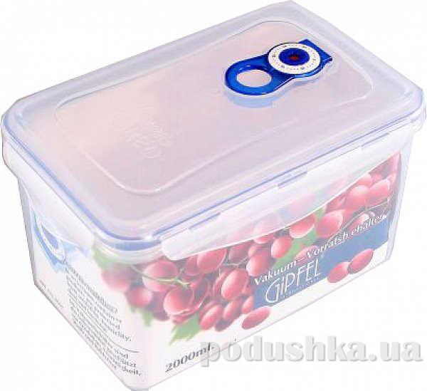 Вакуумный контейнер для хранения продуктов Gipfel 207x135x127мм (пластик) 2000 мл