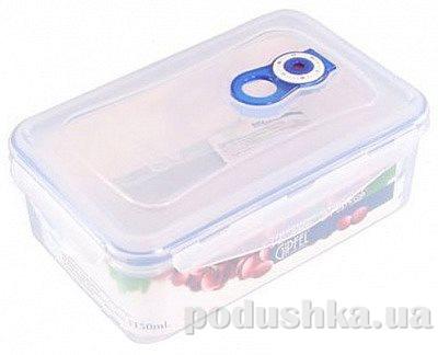 Вакуумный контейнер для хранения продуктов Gipfel 207x135x79мм (пластик) 1150 мл