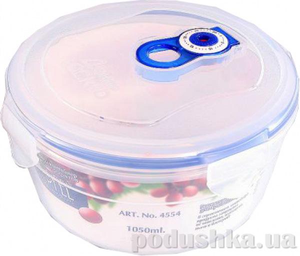 Вакуумный контейнер для хранения продуктов круглый Gipfel 131x86мм (пластик) 600 мл   Gipfel