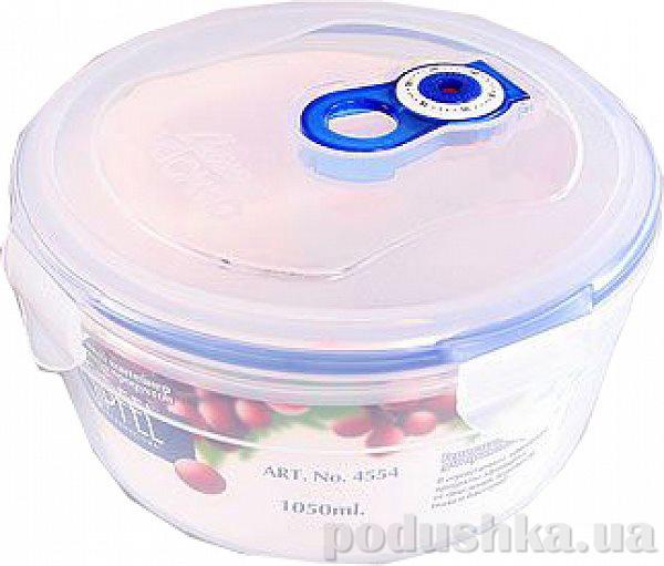 Вакуумный контейнер для хранения продуктов круглый Gipfel 159x95мм (пластик) 1050 мл   Gipfel