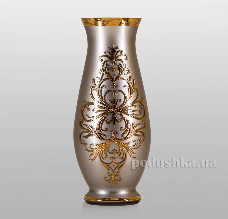 Ваза Edera silver 350 mm Bohemia Sklo 17-350-040