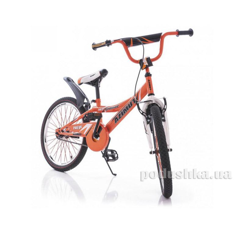Велосипед Azimut Crossere 20 Оранжевый