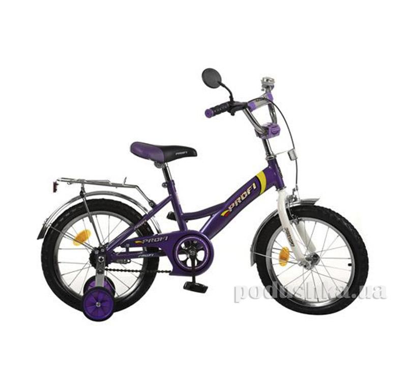 Велосипед Profi 16 P 1638 Бело-фиолетовый
