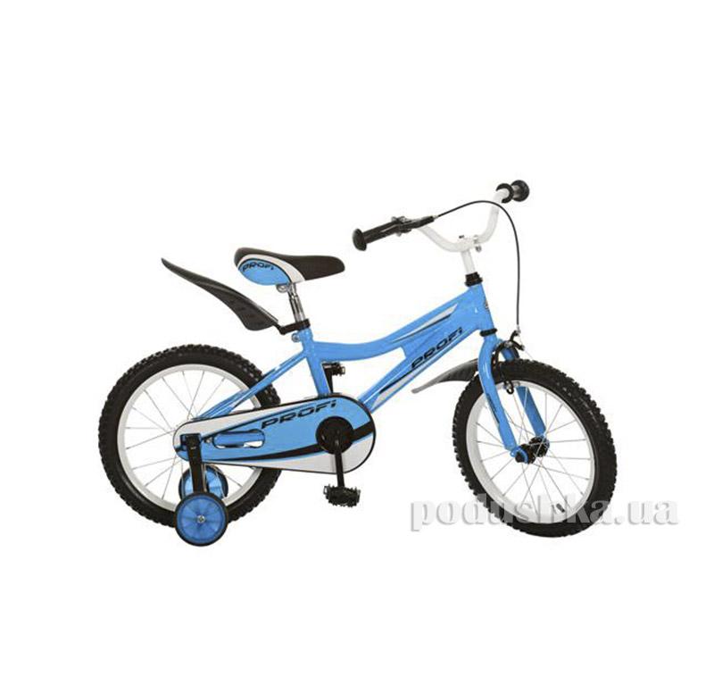 Велосипед Profi Trike 16BA494-2 16 Голубой