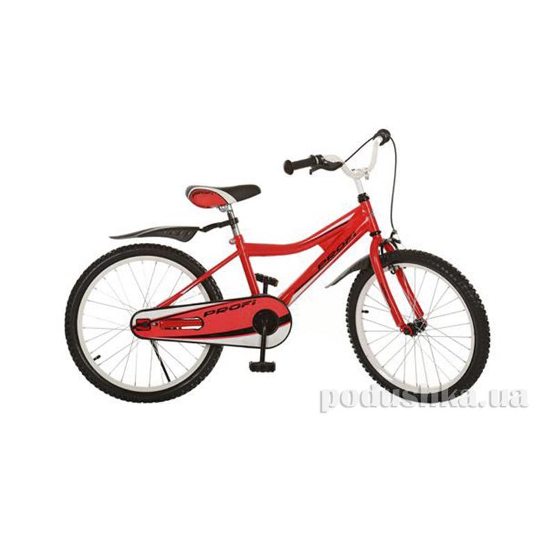 Велосипед Profi Trike 20BA494-1 20 Красный