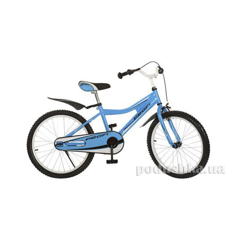 Велосипед Profi Trike 20BA494-2 20 Голубой