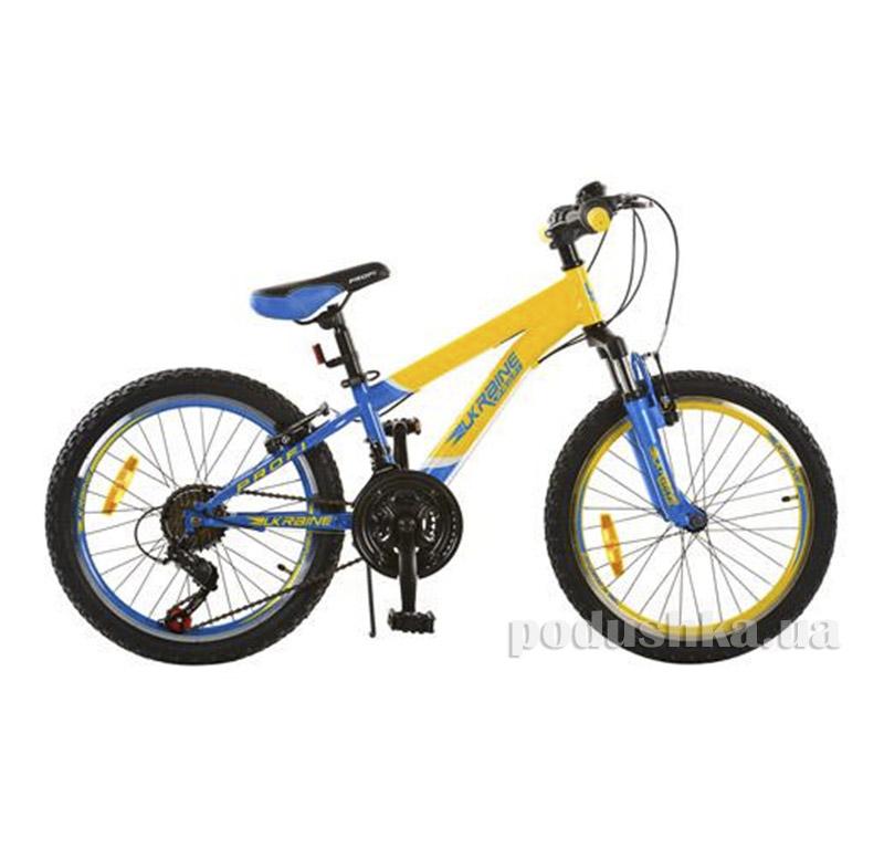 Велосипед Profi Trike G20A315-L1 UKR-2 20 Бело-красный
