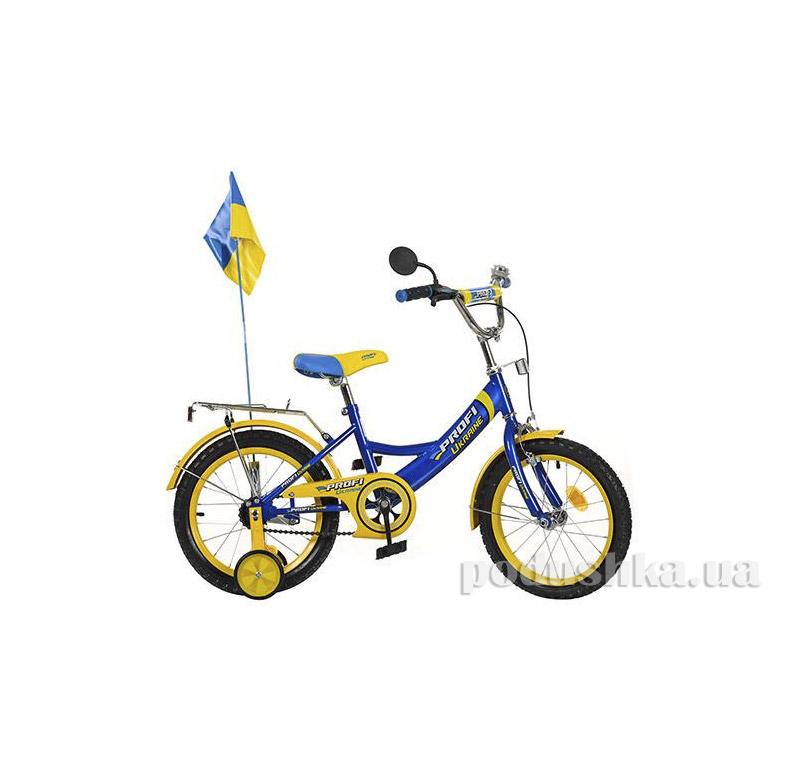 Велосипед Profi Trike P1449 UK-1 14 Ukraine Голубой