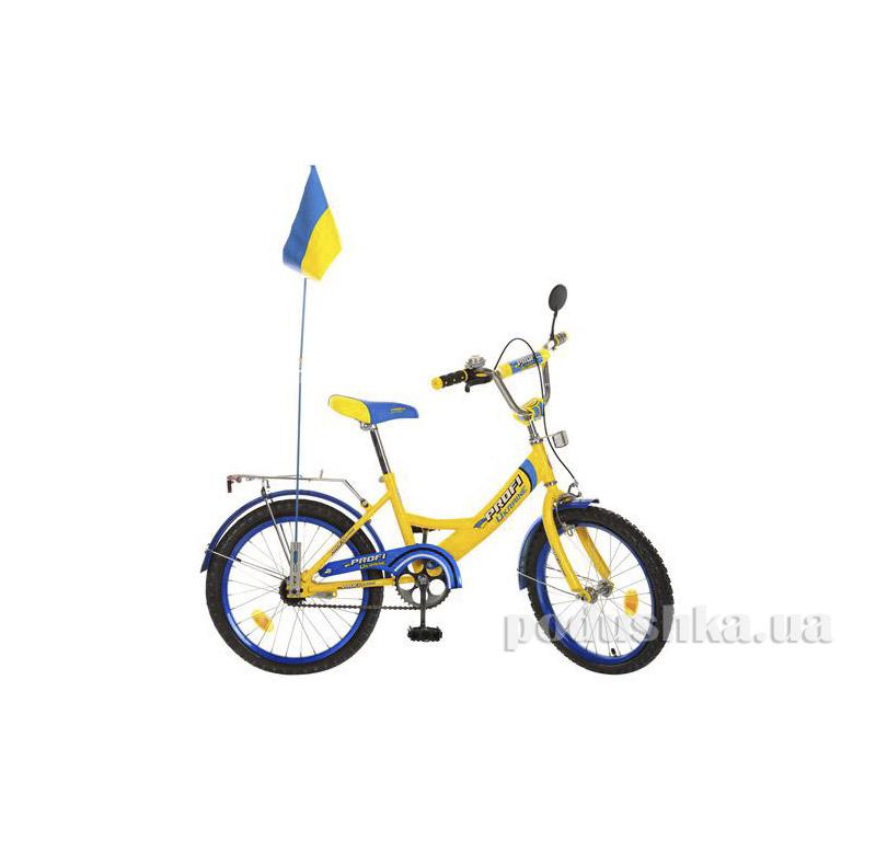 Велосипед Profi Trike P2049UK-2 20 Ukraine