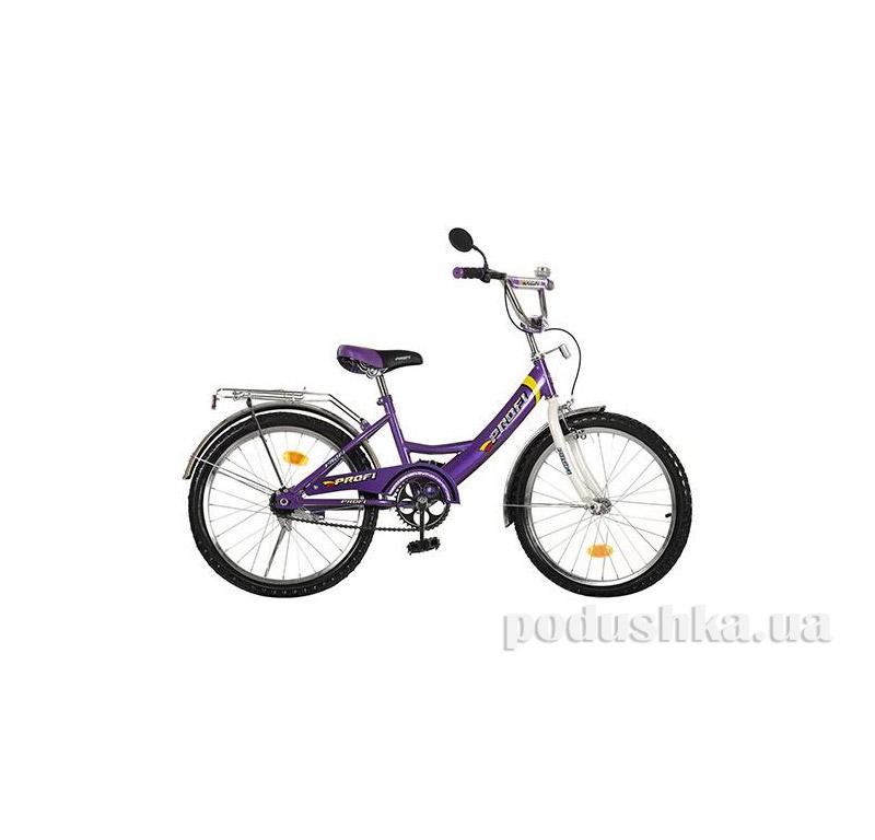 Велосипед Profi Trike P 2048 20 Бело-фиолетовый
