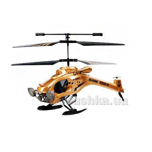 Вертолет на ИК управлении Dark Stealth золотой Auldey YW857103