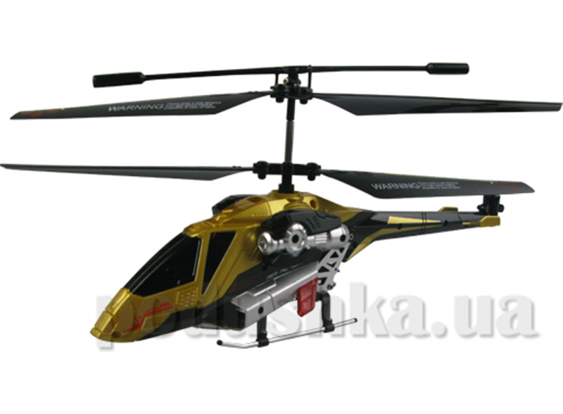 Вертолет радиоуправляемый Phantom forward Auldey YW858190