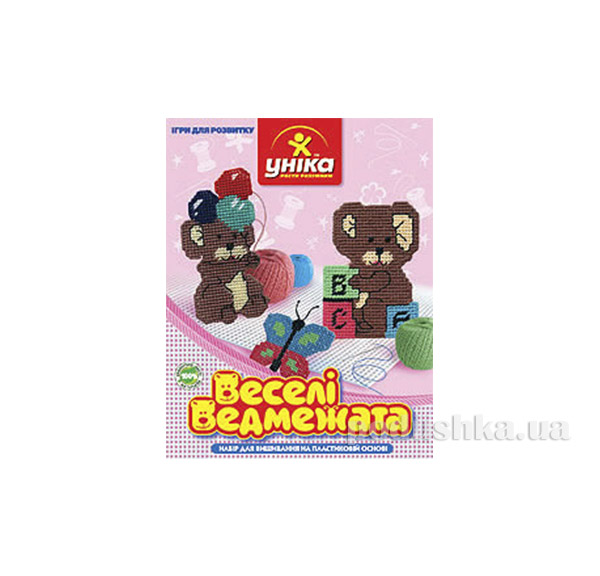 Веселые медвежата Уника В-003