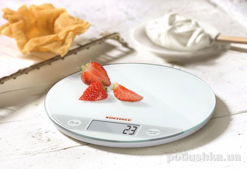 Весы кухонные электронные Flip Soehnle white