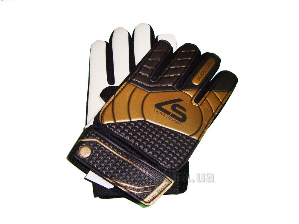 Вратарские перчатки Liga Sport G11