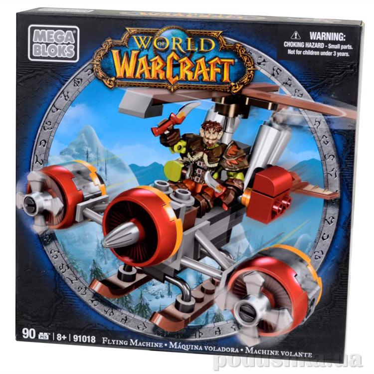Вселенная Warcraft Альянс Набор Гном разбойник на самолете 91018 Mega Bloks