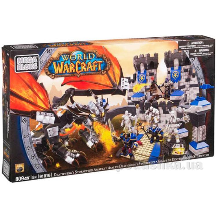 Вселенная Warcraft Набор конструктора Нападение 91016 Mega Bloks