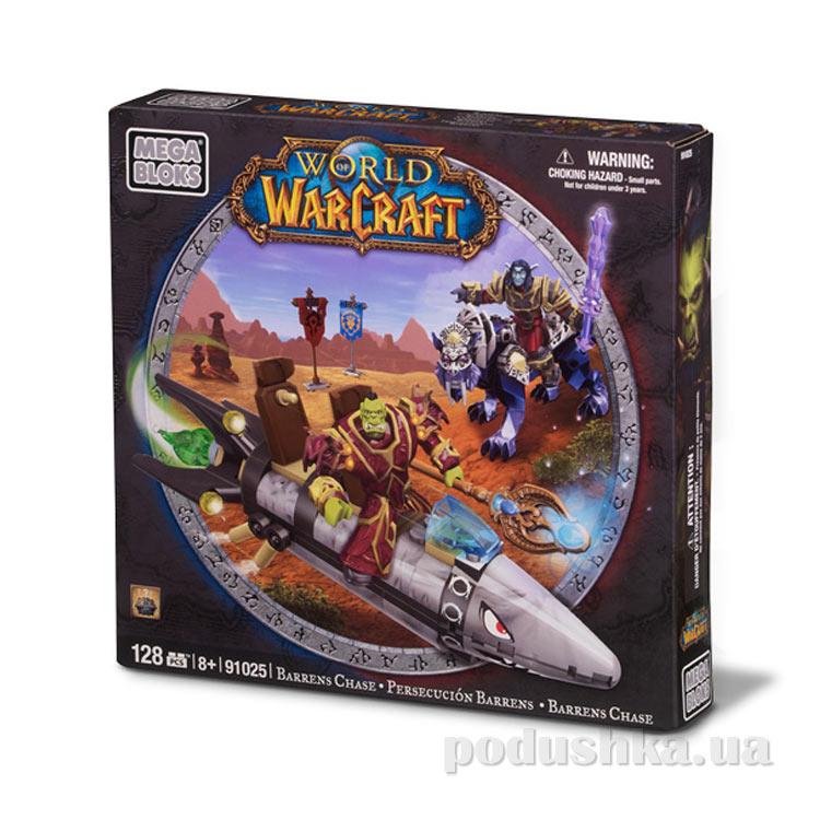 Вселенная Warcraft Набор конструктора Преследование 91025 Mega Bloks