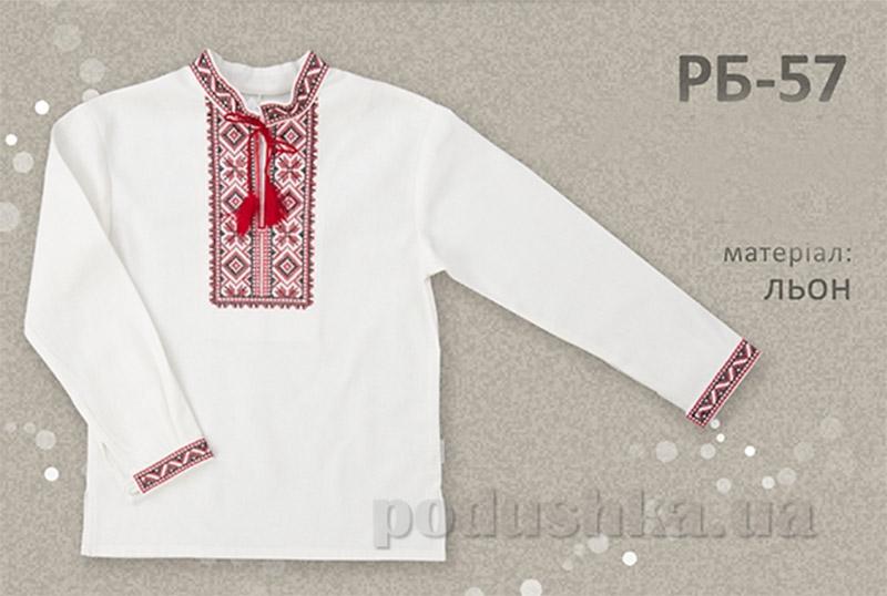 Рубашка в этно стиле для мальчика Bembi РБ57 лен