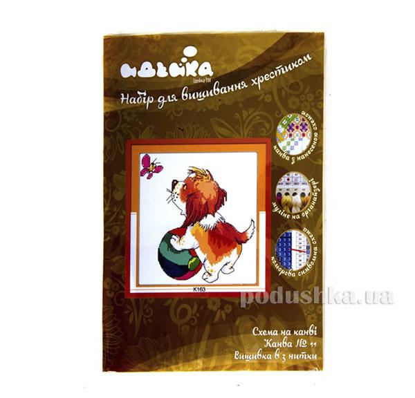 Вышивка Собачка и бабочка Идейка 06000163