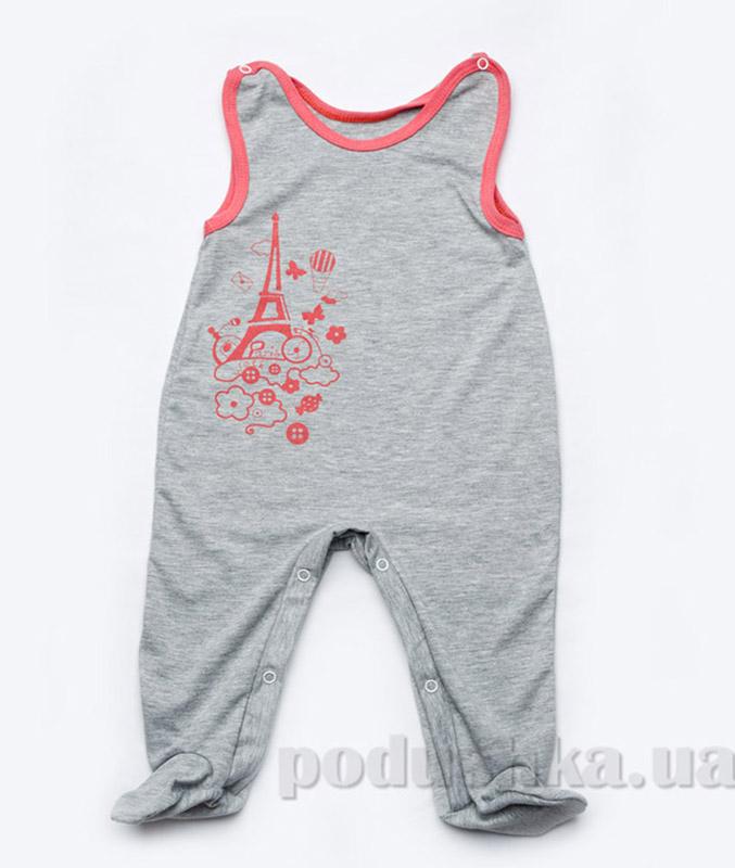Высокие ползунки для девочки кулир Модный карапуз 303-00007 Серый с розовым
