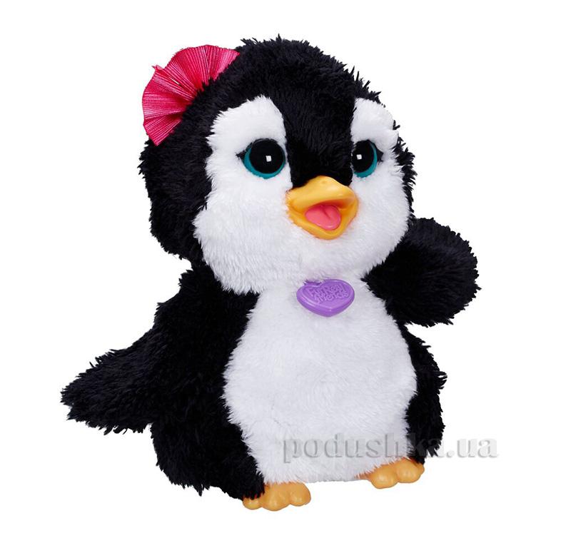 Забавный маленький пингвинчик FRF Hasbro AKT-B1088