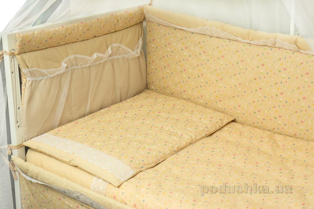 Защитное ограждение для детской кроватки Руно 922КУ Карапуз бежевое