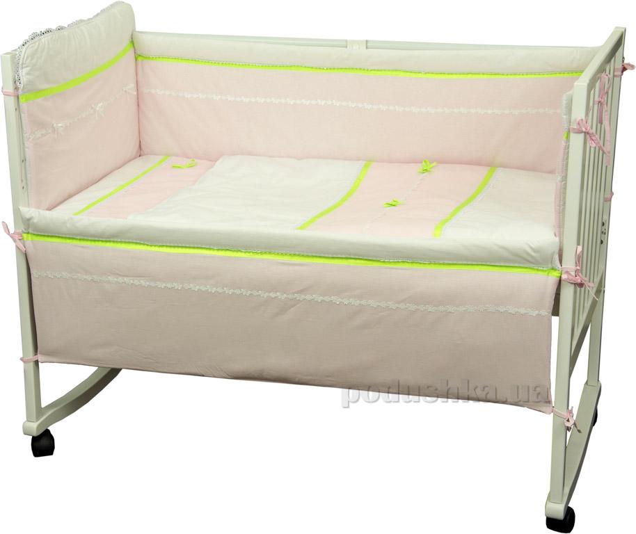 Защитное ограждение для детской кроватки Руно Лапушка розовое