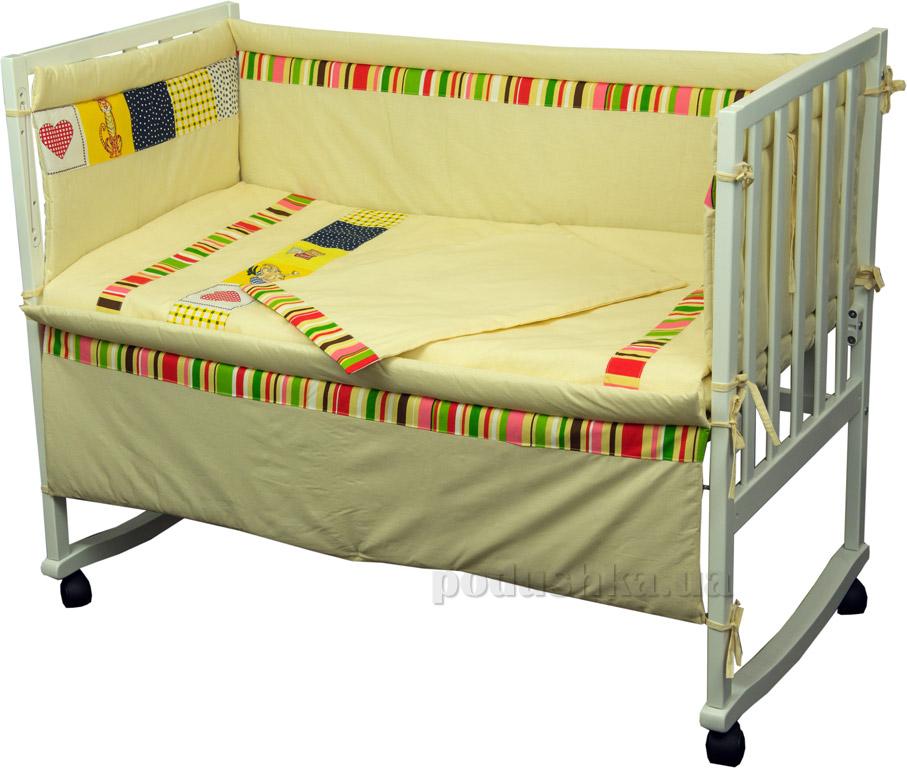 Защитное ограждение для детской кроватки Руно Лето 922.У