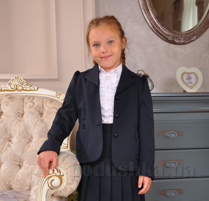 Жакет школьный с вышивкой синий Милана ЖД-03101