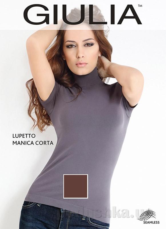 Женская коричневая водолазка Lupetto manica corto Giulia marrone