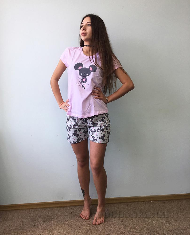 Женская пижама Boyraz Home Wear 9864 розовая