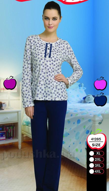 Женская пижама Sabrina 41285 розовая